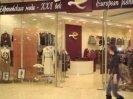 Ликвидация коллекций в магазине Европейская мода - XXI век