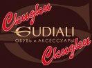 Скидки в салонах Gudiali