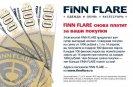 FiNN FLARE снова платит за ваши покупки
